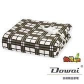 多偉 微電腦雙人 可水洗 電熱毯 電毯 EL-520 / EL520 混紡厚織材質,類羊毛質感 台灣製造 品質保障