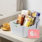 特惠-《真心良品》中型凱莉整理多用途收納盒6入