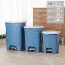 聯府 現代特大40L垃圾桶 SO040...