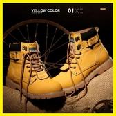 馬丁靴男女短靴子春季夏季真皮英倫風高筒鞋黑色工裝靴情侶大黃靴 居享優品