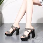 高跟拖鞋 夏季拖鞋女外穿高跟一字拖時尚厚底防水臺高跟涼拖鞋粗跟涼鞋 快速出貨