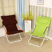 戶外折疊椅躺椅折疊椅子陽臺躺椅沙灘椅太陽椅戶外休閒椅辦公室午休躺椅igo 貝兒鞋櫃
