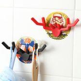雙十二狂歡  創意無痕吸盤掛鉤強力廚房浴室門後魔力貼塑料掛衣鉤壁掛排鉤墻壁【居享優品】
