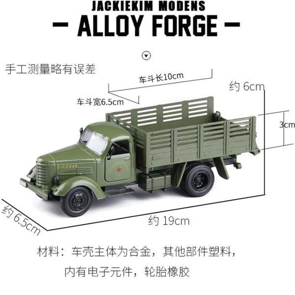 老解放卡車經典懷舊1:36合金汽車模型聲光回力玩具軍事擺設-享家生活館