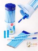 鉛筆內凹三角桿兒童鉛筆考試專用幼兒園寫字學習用品套裝 【八折搶購】