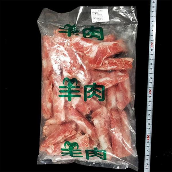 ㊣盅龐水產◇火鍋肉片1.5公斤組◇優惠價$490元/組◇原價$520元◇ 超讚 牛肉 豬肉 羊肉