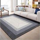 北歐客廳地毯沙發茶幾墊子...