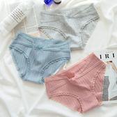 買3送1少女學生純棉內褲女低腰性感蕾絲邊女士全棉三角褲頭底褲 D