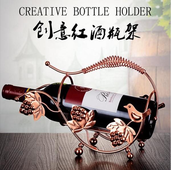紅酒架擺件現代簡約家用商用歐式創意酒架葡萄酒架展示架酒瓶架子 暖心生活館