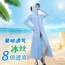防曬服 防曬衣女外套2021新款防紫外線長款薄款開車防曬衫連帽冰絲防曬服