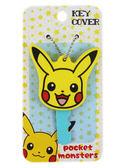 【卡漫城】 皮卡丘 KEY 造形頭 ㊣版 pokemon 吊飾 鑰匙圈 口袋怪獸 pocket monster 日版