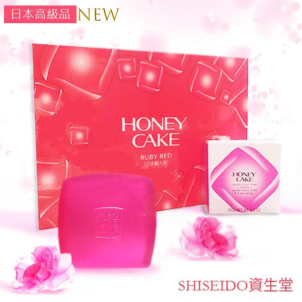 SHISEIDO資生堂 RUBY RED 潤紅蜂蜜香皂禮盒 6入(個) 一盒 新年禮盒/ 送禮好體面 [ IRiS 愛戀詩 ]