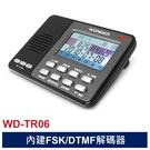 WONDER旺德 WT-TR06 數位電話答密錄機 現場錄音