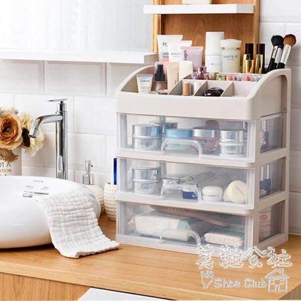 辦公桌面整理盒儲物抽屜式收納整理護膚品置物架BS18656 『美鞋公社』