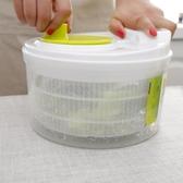 手動脫水機大號甩甩干機家用干器水器蔬菜創意沙拉手動脫瀝水廚房水果籃菜籃LX熱賣