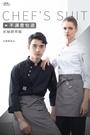 廚師服 廚師服短袖男女修身定制薄款廚房西餐廳西點烘培蛋糕店廚師工作服  快速出貨