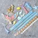 模具 海洋系美人魚尾巴海浪海馬硅膠模具翻糖巧克力蛋糕甜品臺烘焙模具-凡屋