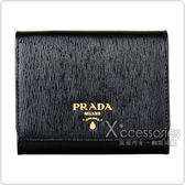 PRADA經典金字LOGO水波紋牛皮6卡三折釦式短夾(黑)