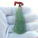 【歡喜心珠寶】【鬱金香花開富貴玉墜】天然緬甸玉冰種油青雕「A貨附保証書」造型高雅、奢華