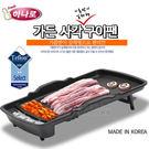 韓國長斜式排油烤盤40x34cm 烤肉盤 排油烤盤 [KO8809141]千御國際