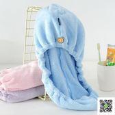 日本干發帽超強吸水速幹加厚毛巾浴帽擦頭髮包頭巾女長發洗頭神器 聖誕慶免運