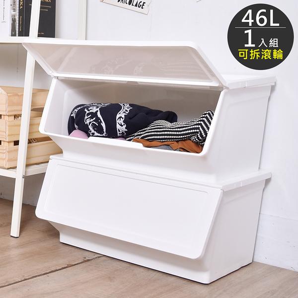 樹德/置物箱/收納箱/衣櫃/塑膠櫃/衣櫃收納層【MHB-46】第三代大嘴鳥(46L) 3色 MIT
