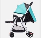 嬰兒手推車可坐躺超輕便攜式折疊小簡易迷你1-3歲寶寶幼兒童傘車igo   蓓娜衣都