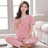韓版睡衣女夏短袖長褲純棉休閑可愛卡通薄款秋款甜美家居服兩件套
