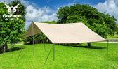【速捷戶外】GP17636 超大天幕布 5 x 8M天幕, 輕鬆搭設露營帳篷外帳雨布