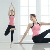 週年慶優惠-瑜伽服套裝瑜珈健身舞蹈愈加女時尚跳操
