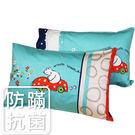 枕套/防蹣抗菌童趣枕套2入/精梳棉/北極熊/美國棉授權品牌[鴻宇]台灣製1690