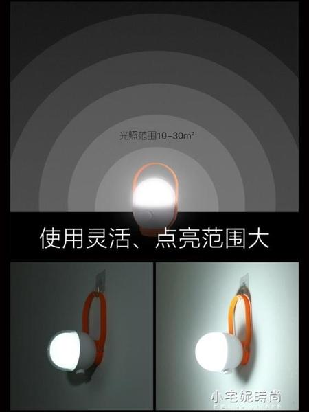 營燈 露營馬燈led 家用應急野地戶外照明手提充電便攜式掛用投光帳篷燈 小宅妮