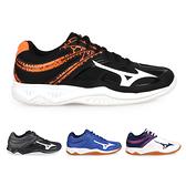 MIZUNO THUNDER BLADE 2 男女排球鞋(免運 訓練 美津濃 2.5E≡排汗專家≡