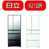 日立【RG620HJXW】621公升六門六們變頻(與RG620HJ同款)冰箱XW琉璃白