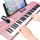 電子琴 電子琴兒童鋼琴初學女孩1-3-6-12歲帶麥克風多功能寶寶入門玩具琴 快速出貨