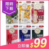OMI 近江兄弟 高保濕敏感唇護唇膏(4g) 6款可選【小三美日】$169