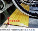 木製斜坡板 - 5cm高  美國白楊木 銀髮族 輪椅使用者 減緩高低差與段差