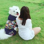狗狗衣服冬裝中型大型犬四腳衣冬天棉衣 玩趣3C