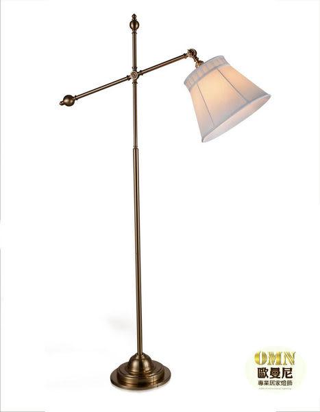 落地燈★復古造型立燈【OMNY-43441】♥歐曼尼♥