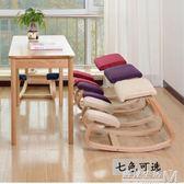 電腦椅矯正坐姿椅跪椅騎馬椅學習椅脊柱矯正椅跪姿椅瑜伽打坐椅子 WD 遇見生活