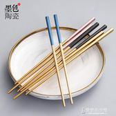 家用不銹鋼筷子一雙裝 北歐方形防滑耐高溫1雙合金筷子 東京衣秀