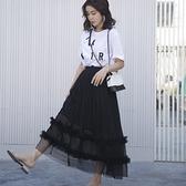 網紗裙 新款韓版網紗裙a字蓬蓬裙中長款女高腰半身裙大擺潮百搭 交換禮物