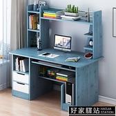 電腦桌臺式桌簡易書桌書架組合家用簡約書櫃一體學生臥室寫字桌子