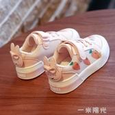 運動鞋女秋冬款女童女寶休閒鞋1-3歲小童2嬰兒學步鞋 聖誕節免運