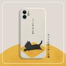 iPhone12 蘋果手機殼 預購 可掛繩 黑貓趴墊墊 矽膠軟殼 i11/iX/i8/i7/SE