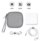收納包BUBM 蘋果華為小米筆記本電腦電源包Macbook air/pro充 時尚聖誕交換禮物