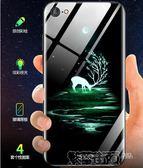 玻璃彩繪殼 手機殼 網紅蘋果6splus手機殼iPhone6套夜光玻璃7p潮牌8Plus全包防摔 免運