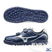 MIZUNO 美津濃 IGNITUS 4 KIDS AS  黏貼帶式兒童足球鞋 (丈青*銀)