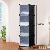 簡易衣柜單人經濟型臥室折疊防塵塑料組裝小收納柜子LB3455【彩虹之家】