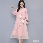 改良式旗袍 氣質民族風印花洋裝女裝復古立領盤扣禪服茶服長袖連身裙 KV2811 【野之旅】